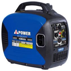 Generator 2200 Watt (quiet)