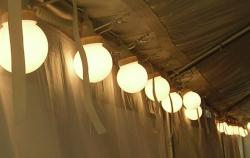Tent Lights