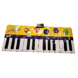 Giant Piano Mat - $10