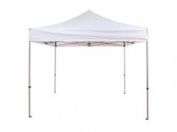 White 12' X 12' Tent